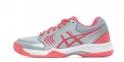 Женские кроссовки  для тенниса Asics GEL-DEDICATE 5 CLAY E758Y-9319 1