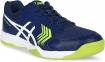 Кроссовки для тенниса ASICS GEL-DEDICATE 5 1