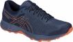 Кроссовки для бега ASICS Gel-Sonoma 4  1011A177-400 2