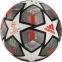 футбольный мяч Adidas Finale Istanbul 2021 Training GK3476 0
