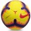 Футбольный мяч Nike Merlin Hi-Vis FIFA 2018-2019 0