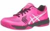 Женские кроссовки для тенниса Asics Gel Dedicate 5 Clay  0