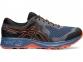 Кроссовки для бега ASICS Gel Sonoma 4 G-TX 1011A210-400 6
