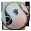 Футзальный мяч  UHLSPORT MEDUSA FORCIS FT (FIFA APPROVED) Желтый 0