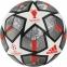футбольный мяч Adidas Finale Istanbul 2021 Training GK3476 1