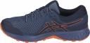 Кроссовки для бега ASICS Gel-Sonoma 4  1011A177-400 0