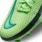 Бутсы Nike Phantom GT Academy FG/MG CK8460-303 6