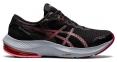 Женские кроссовки для бега Asics Gel-Pulse 13 G-TХ 1012B036-001 2