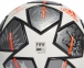 Футбольный мяч Adidas Finale 21 League GK3468 3