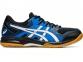 Волейбольные кроссовки ASICS Gel Rocket 9 1071A030-002 5