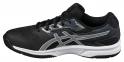 Волейбольные кроссовки Asics GEL-Upcourt 2 B705Y-9001 1