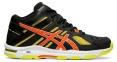 Волейбольные кроссовки Asics Gel Beyond 5 MT B600N-001 0