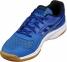 Волейбольные кроссовки  Asics GEL-Upcourt 2  B705Y-4293  0