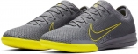 Футзалки Nike Vapor 12 PRO IC AH7387-070 0