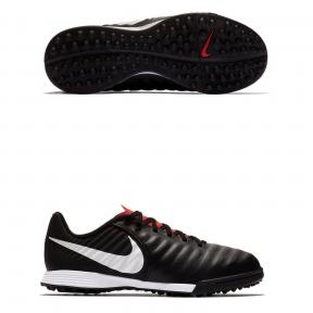 Cороконожки детские Nike JR LegendX 7 Academy TF AH7259-006