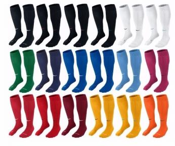 Гетры футбольные Nike Classic II SX5728
