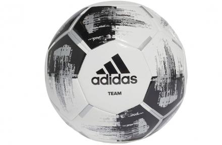 Футбольный мяч Аdidas Team Glider CZ2230
