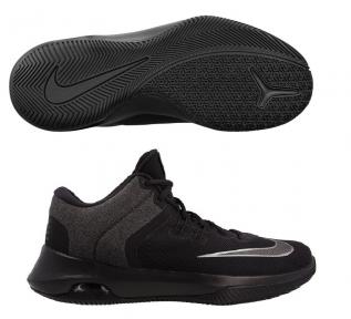 Кроссовки для баскетбола Nike AIR VERSITILE II NBK