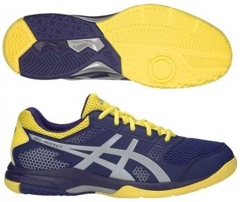 Волейбольные кроссовки ASICS GEL-ROCKET 8 B706Y-426