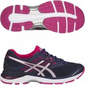 Женские кроссовки  для бега ASICS GEL-PULSE 9