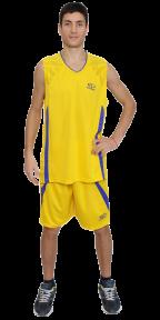 Баскетбольная форма желтая EUROPAW model:8909zh