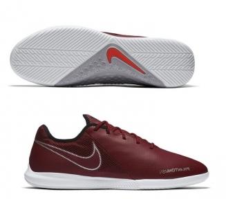 Футзалки Nike Phantom VSN Academy IC