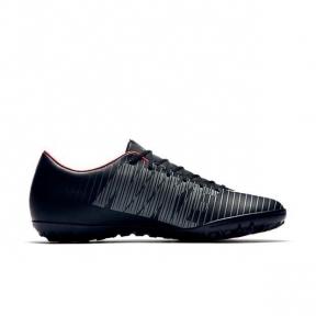 Сороконожки Nike MercurialX Victory VI SR