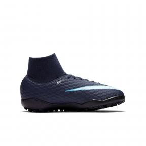 Сороконожки Nike HypervenomX Phelon III DF TF JR