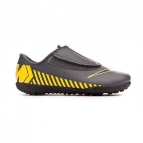 Сороконожки Nike Mercurial Vapor XII Club PS (V) TF JR