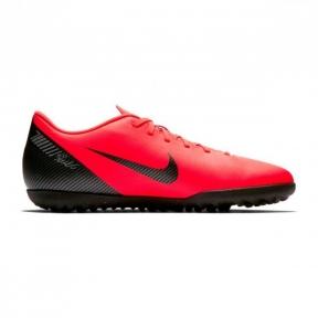 Сороконожки Nike Mercurial VaporX XII Club CR7 TF SR