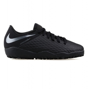 Сороконожки Nike Hypervenom PhantomX III Academy TF JR