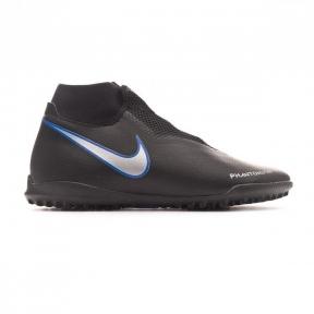 Сороконожки Nike Phantom Vision Academy Dynamic Fit TF SR