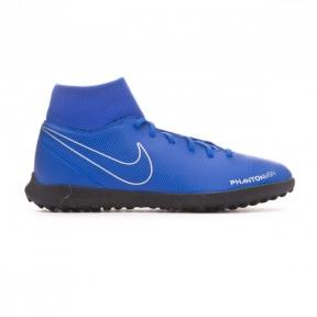 Сороконожки Nike Phantom Vision Club DF TF SR