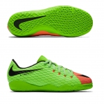 Детские футзалки Nike Hypervenom Phelon III IC Junior 852600-308
