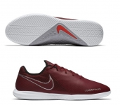 Футзалки Nike Phantom VSN Academy IC