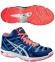 Волейбольные кроссовки женские ASICS GEL-BEYOND 4 MT