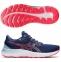 Женские кроссовки для бега Asics Gel Excite 8 1012А916-409