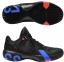 Баскетбольные кроссовки  Jordan Ultra Fly 3 Low