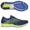 Кроссовки для бега  ASICS GEL-DS TRAINER 24 (1011A176-400)
