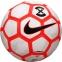 Футзальный мяч Nike Premier X PRO PSC 611-100 (модель 2018 г.)