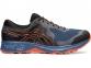 Кроссовки для бега ASICS Gel Sonoma 4 G-TX 1011A210-400